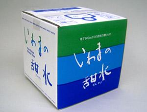 【10Lパッケージ×2個】<br /> 計20リットル